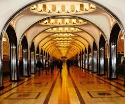 Metro Station III