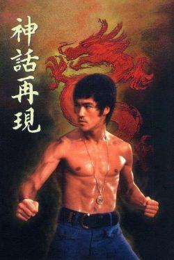 Bruce Lee y dragón